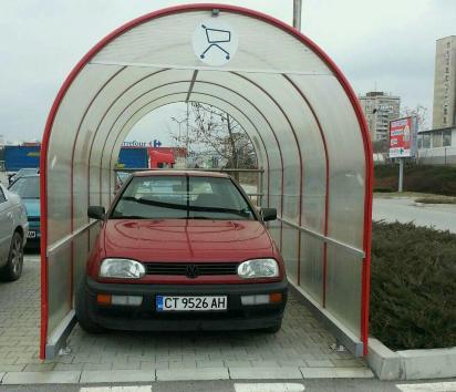 Образцово паркиране