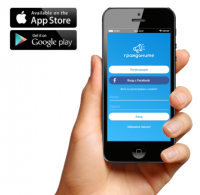 grajdanite app